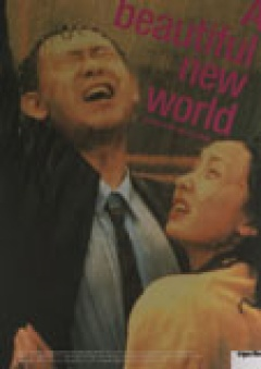 Beautiful New World - Meili xin shijie (Flyer)