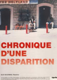 Chronique d'une disparition - Segell Ikhtifà (Flyer)