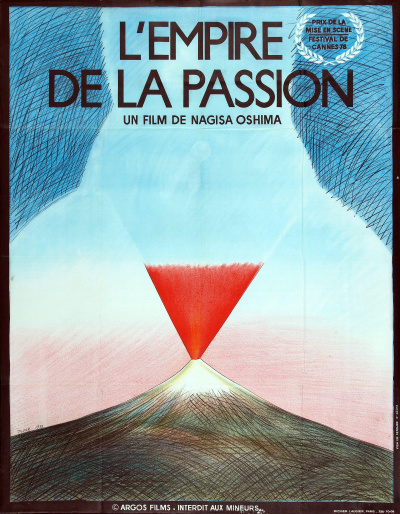 Ai no bôrei - L'empire de la passion flyer