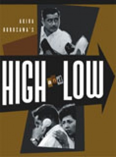 High and Low - Tengoku to jigoku flyer