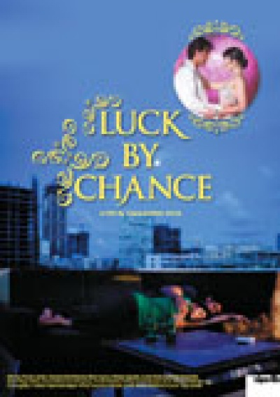 Luck By Chance flyer