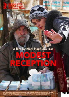 Modest Reception - Paziraie Sadeh (Flyer)