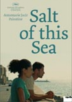Salt Of This Sea - Milh hadha al-bahr (Flyer)