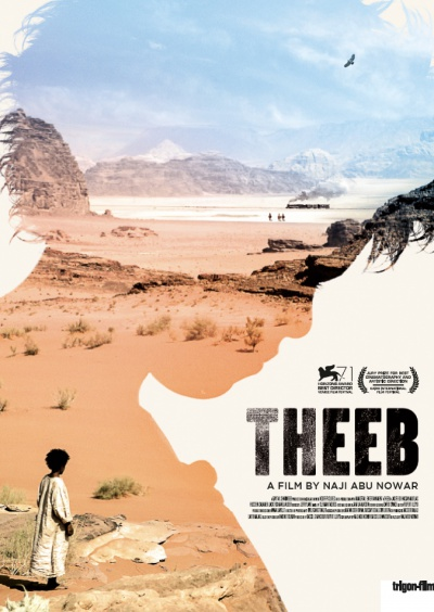 Theeb - Wolf flyer