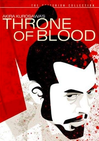 https://www.trigon-film.org/de/movies/Throne_of_blood/flyer_large.jpg