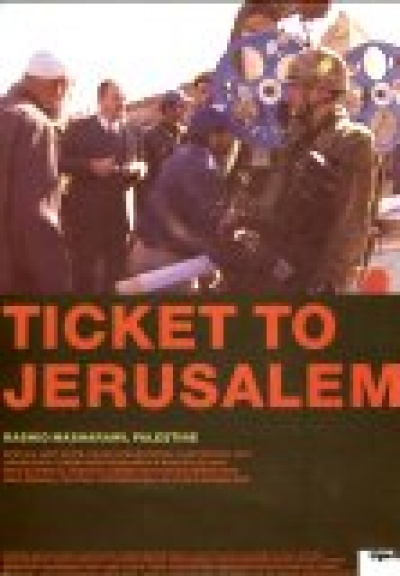 Ticket to Jerusalem flyer