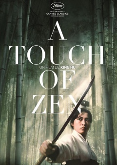 A Touch of Zen (Flyer)