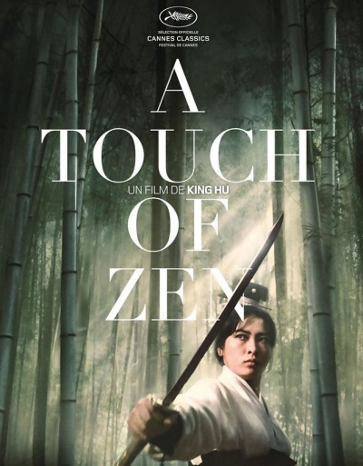 A Touch of Zen flyer