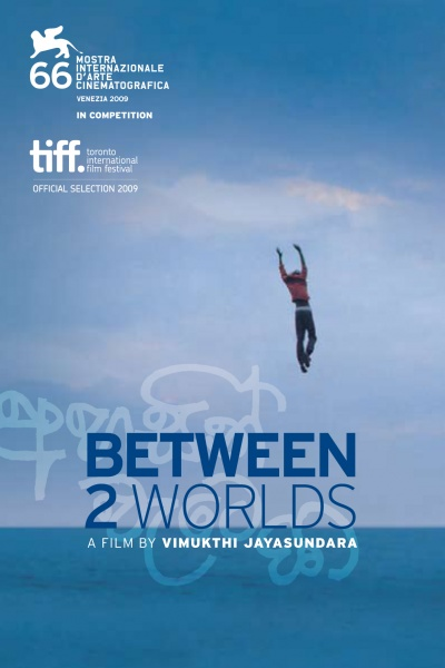 Ahasin Wetei - Between Two Worlds flyer