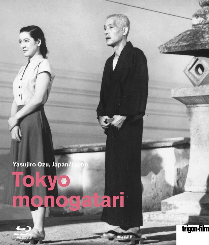 die reise nach tokio