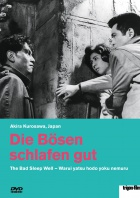 Die Bösen schlafen gut - The Bad Sleep Well DVD