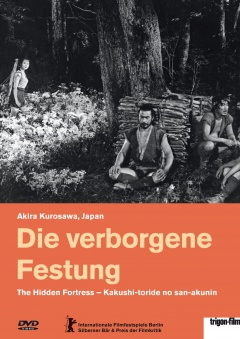 Die verborgene Festung - The Hidden Fortress DVD