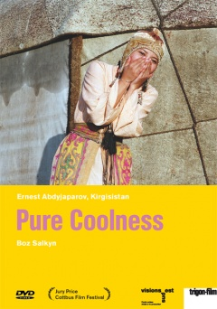Pure Coolness - Boz Salkyn (DVD)