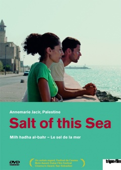 Salt of this Sea - Das Salz dieses Meeres (DVD)