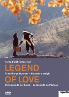 The Legend of Love - Afsaneh-e eshgh DVD
