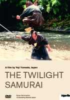The Twilight Samurai DVD
