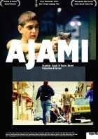 Ajami Filmplakate A2
