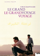 Le grand voyage Filmplakate A2
