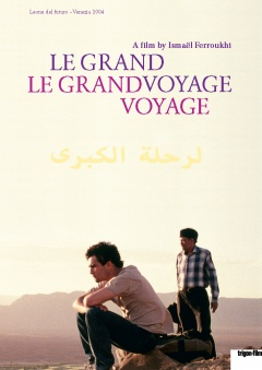 Le grand voyage (Filmplakate A2)