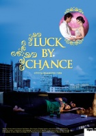Luck by Chance Filmplakate A2