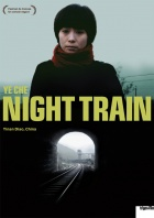 Night Train Filmplakate A2