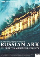 Russian Ark Filmplakate A2