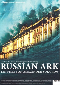 Russian Ark (Filmplakate A2)