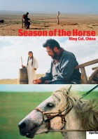 Season of the Horse Filmplakate A2