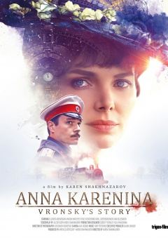 Anna Karenina - Wronskis Geschichte (Filmplakate One Sheet)
