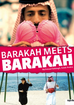 Barakah Meets Barakah Filmplakate One Sheet