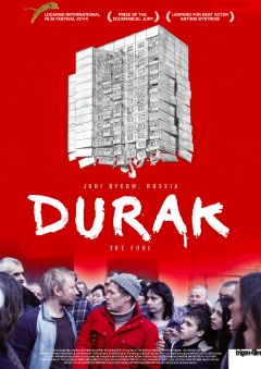 Durak - The Fool (Filmplakate One Sheet)