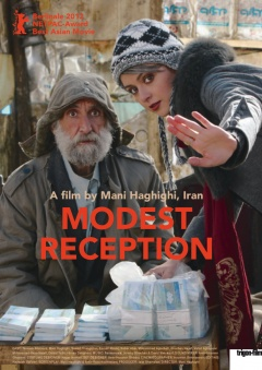Modest Reception (Filmplakate One Sheet)