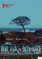 No Man's Zone Filmplakate One Sheet