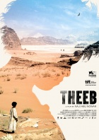 Theeb Filmplakate One Sheet