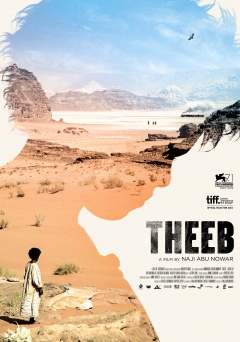 Theeb (Filmplakate One Sheet)