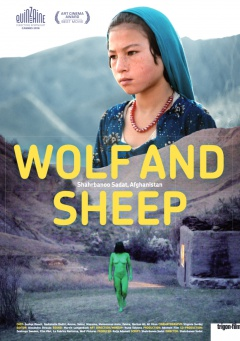 Wolf and Sheep (Filmplakate One Sheet)