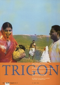 TRIGON 13 - Uttara/The Frame/Dôlè (Magazin)
