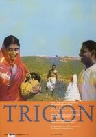 TRIGON 13 - Uttara/The Frame/Dôlè Magazin
