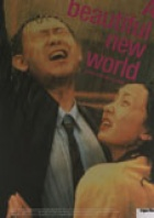 Beautiful New World - Meili xin shijie