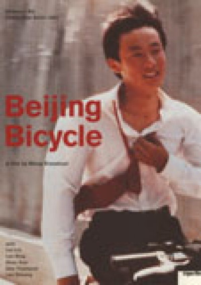 Beijing Bicycle - Shiqi Sui De Danche flyer