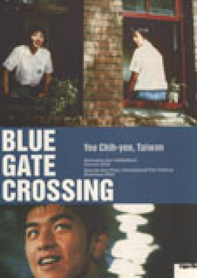 Blue Gate Crossing flyer