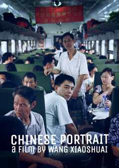 Chinese Portrait (Flyer)