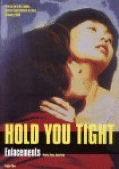 Hold you Tight - Yue kuai le, yue duo luo (Flyer)