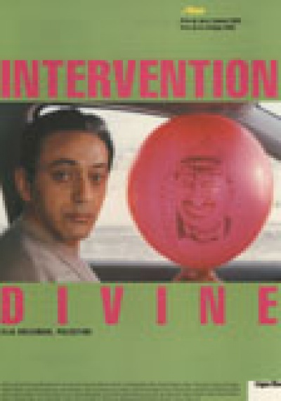 Intervention divine - Yadon ilaheyya flyer