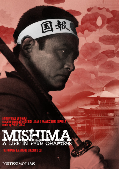 Mishima - A Life In Four Chapters flyer