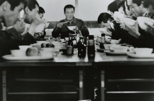 Photo: Mishima - A Life In Four Chapters