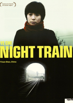 Night Train - Ye che flyer
