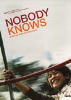 Nobody Knows - Dare mo shiranai