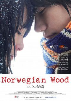 Norwegian Wood - Noruwei no mori (Flyer)