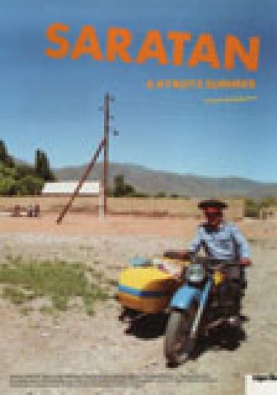 Saratan Trigon Filmorg